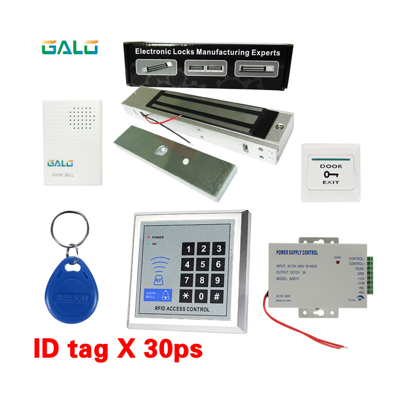 Diversity Optional Access Control Kit Electric Strike Lock + Password Keypad RFID Reader Counter Strike for Family and office