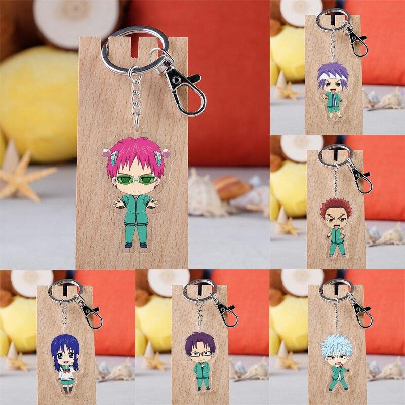 Anime The Disastrous Life Of Saiki Kusuo Key Chain Pendant Acrylic Keychain Cartoon Figure Keyring
