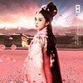Диао чан розовый вышивка Hanfu костюм тв в китайский герой - чжао ZiLong из период троецарствия драма костюм Hanfu для женщин