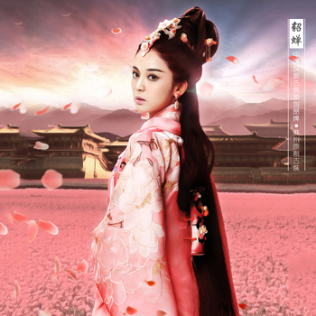 Diao Chan Pink Embroidery Hanfu Costume TV Play Chinese Hero-Zhao ZiLong of Three Kingdoms Period Drama Costume Hanfu for Women