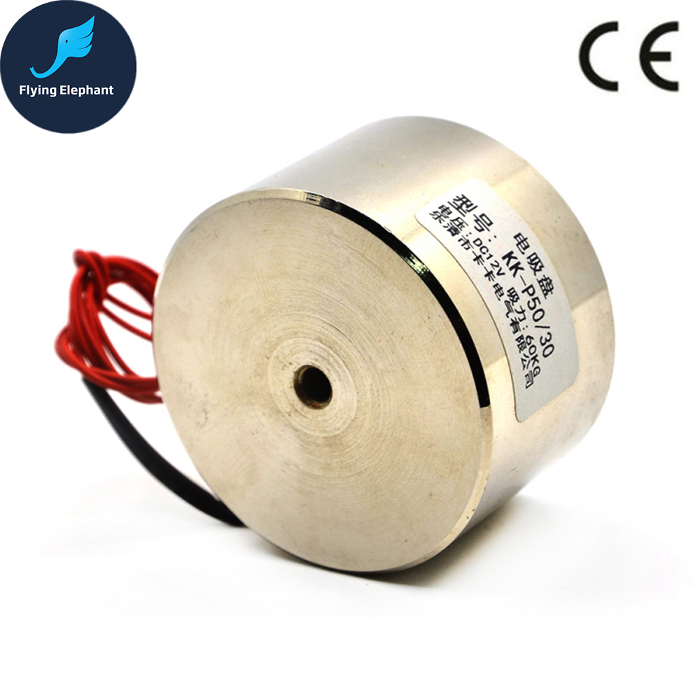 P50/30 Holding Electric Magnet , Lifting 50KG Solenoid Electromagnet DC 6V 12V 24VP50/30 Holding Electric Magnet , Lifting 50KG Solenoid Electromagnet DC 6V 12V 24V