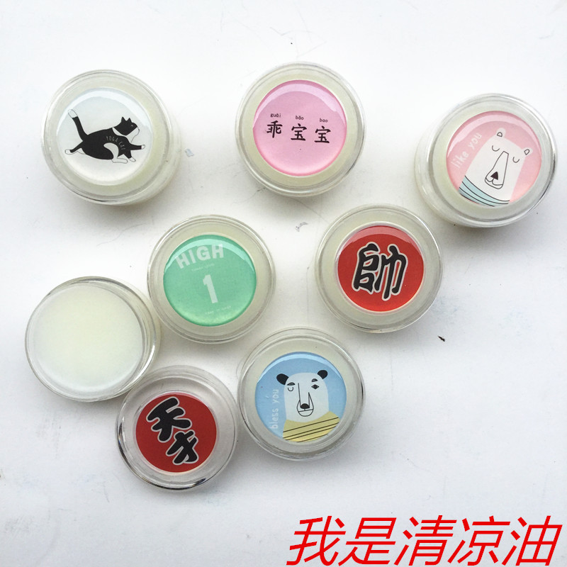 10g*6 pcs Cartoon wind summer cool and refreshing summer journey anti-mosquito refreshing cool heat itching peppermint oil автомобильная ключница cool wind gs4 gs5 ga3s ga6