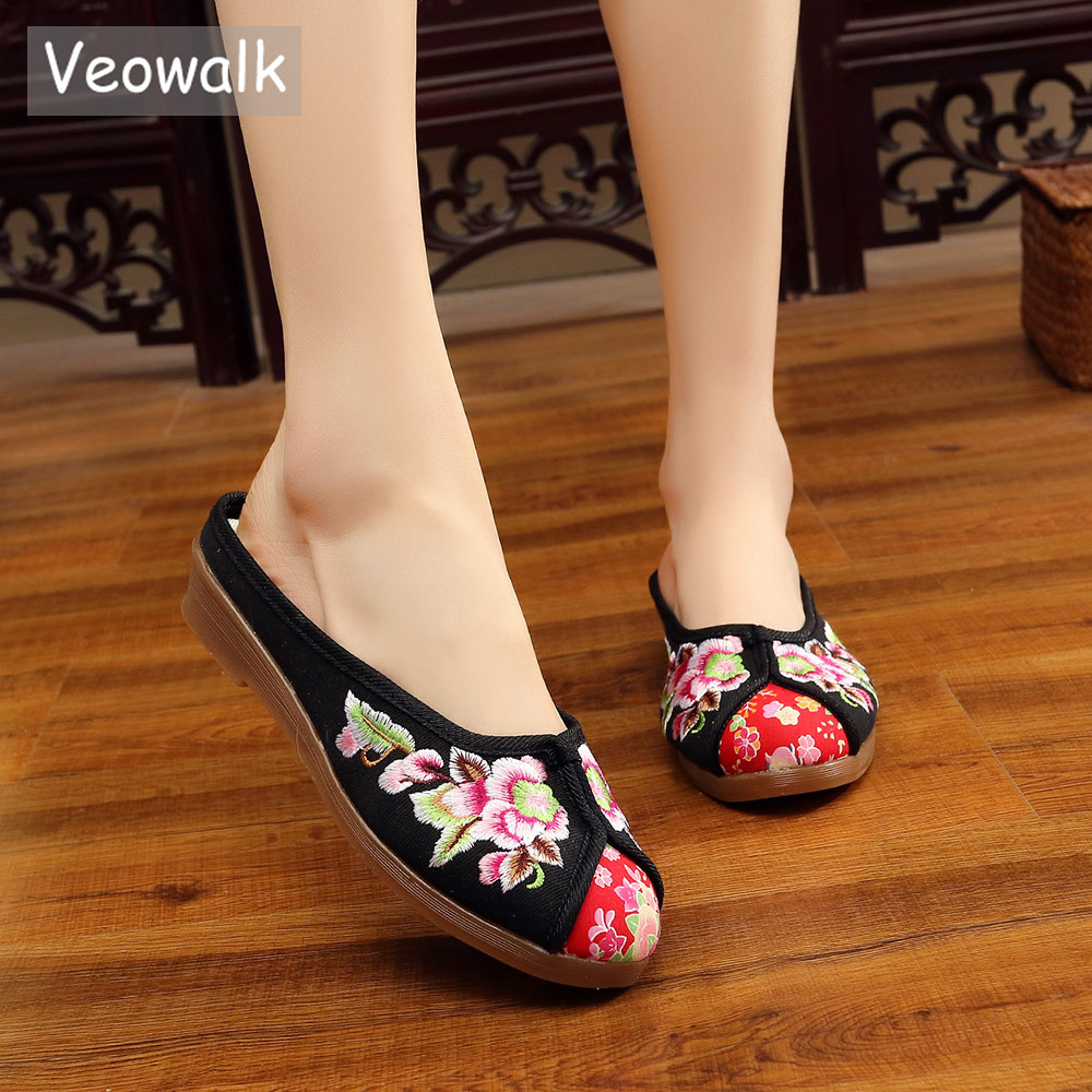 Veowalk Summer Women Patchwork Cotton Embroidered Close Toe Slippers Comfortable Ladies Floral Canvas Slide Espadrilles Shoes