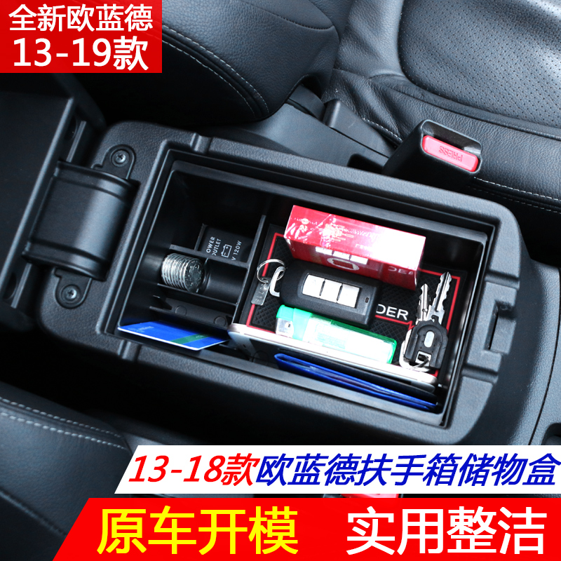 Image 2 - Car Styling Car Central armrest box storage box decoration for Mitsubishi Outlander 2013 2014 2015 2016 2017 2018 2019-in Chromium Styling from Automobiles & Motorcycles