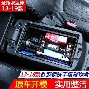 Image 2 - Car Styling Car Central armrest box storage box decoration for Mitsubishi Outlander 2013 2014 2015 2016 2017 2018 2019