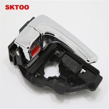 SKTOO For Hyundai IX35 Inner door handle front rear left right Door Handle 82610-2S010 car parts for vw lupo 98 05 inner left front door handle repair pivot kit new
