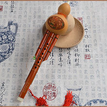 Bamboo Cucurbit Flute Chinese Traditional Musical Instrument  Bb / C Key Folk Hulusi Gourd Flauta with Case