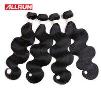 Allrun Hair Malaysian Body Wave Bundles Natural Color Non Remy Hair Weave No Tange 100 Human