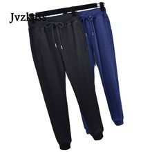 Jvzkass 2019 new sports pants female summer students loose casual wild feet tether harem pants 2019 autumn pants Z289 2019 summer big code harem pants skinny students thin sports pants female loose white side nine points casual women pants