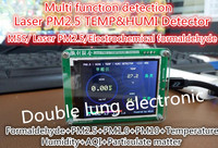 Household PM2 5 Detector Formaldehyde Detector Air Quality Monitoring PM2 5 Dust Haze Measuring Sensor TFT