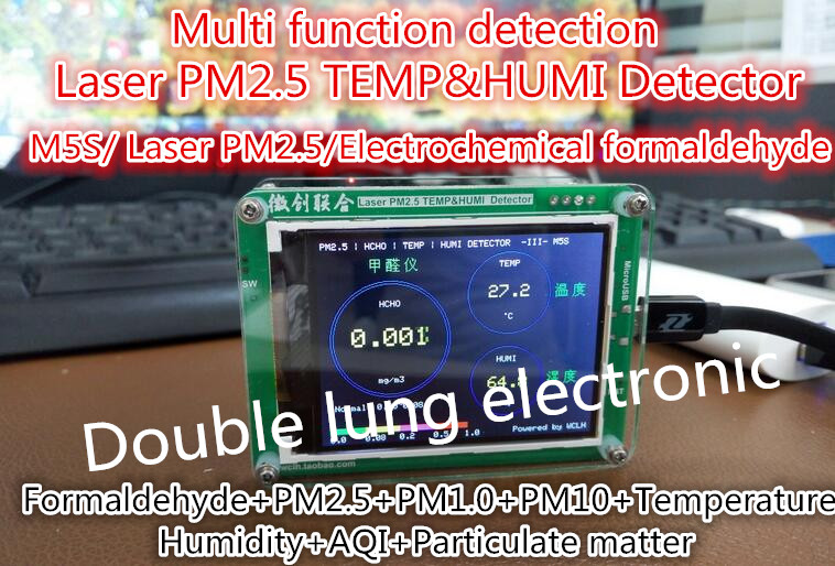 Household PM2 5 detector formaldehyde detector air quality monitoring PM2 5 dust haze measuring sensor TFT