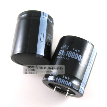 Electrolytic capacitor 63U 10000UF capacitor parts