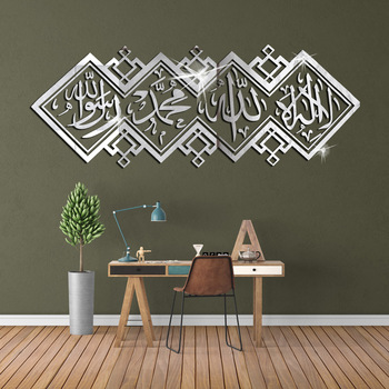 Muslim Islam Eid al-Fitr Acrylic mirror gold and silver black 3D wall sticker living room self-adhesive decoration stickers 1