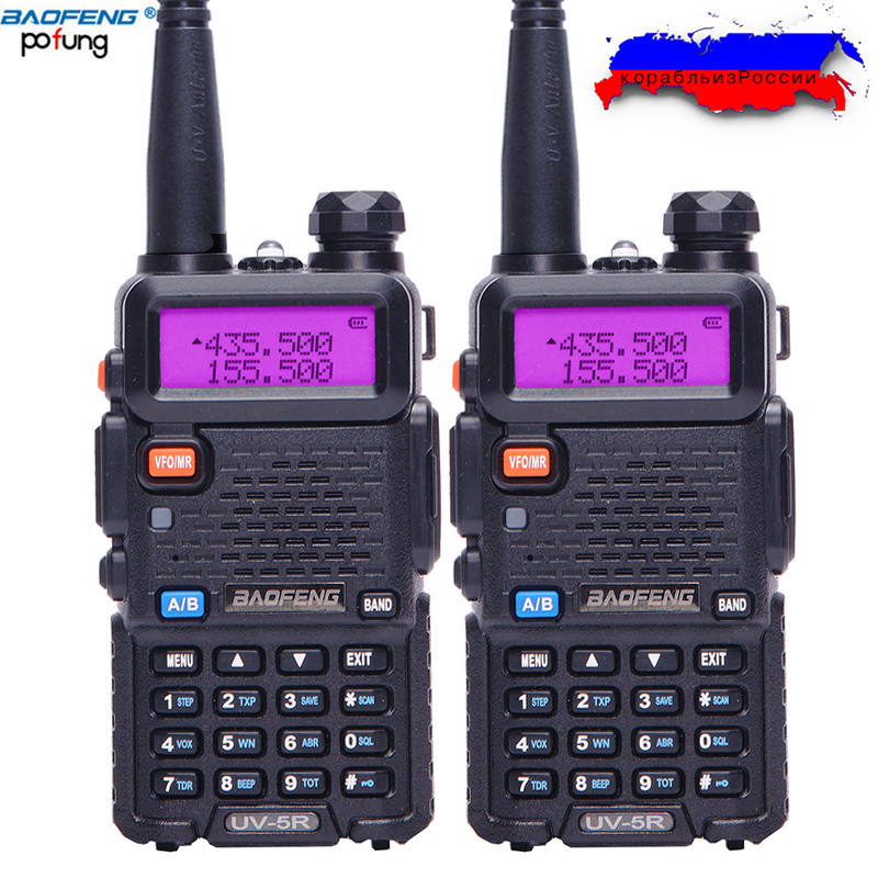2Pcs Baofeng UV 5R Walkie Talkie Amateur 5W Dual Band Portable Radio VHF UHF 136 174MHz