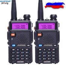 2 шт Baofeng UV-5R любительские рации 5 W Dual Band Портативный Радио УКВ УВЧ 136-174 МГц и 400-520 MHz UV5R двухстороннее радио Охота