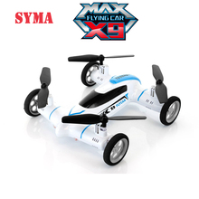 Syma X9 2 4G 8CH 6 Axis Speed Switch With 3D Flips RC Quadcopter Airphibian Flying