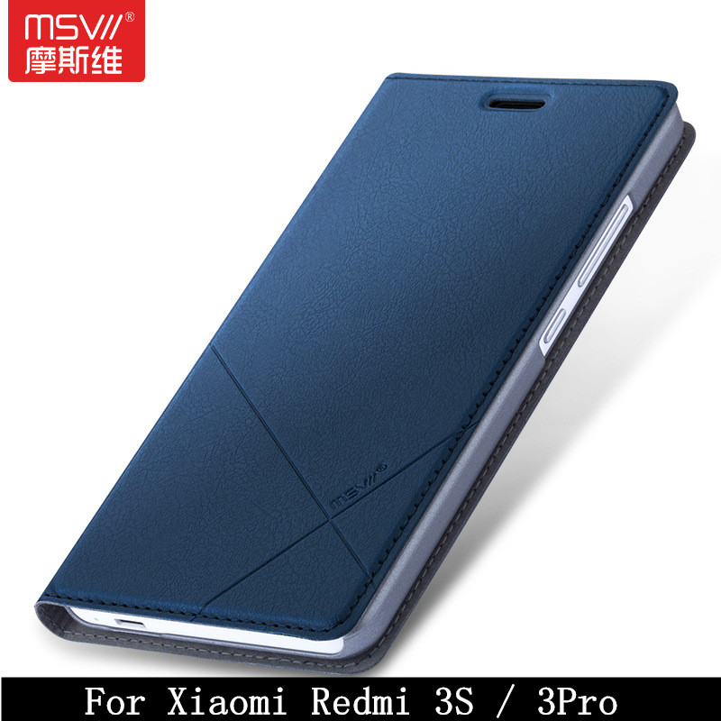 original MSVII Redmi 3s case Bag Wallet Leather Case for Xiaomi Redmi 3s 3 s phone
