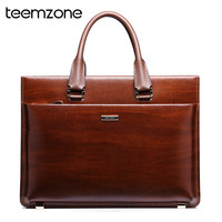 Teemzone Men S Genuine Leather High End Business Briefcase Messenger Laptop Case Attache Bag Brown
