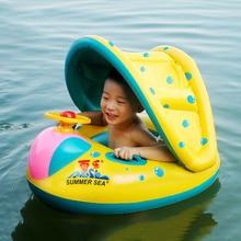Baby Neck Float Kids Swimming Pool Ring  Swan Swim Water Fun Toys Seat Boat Sport