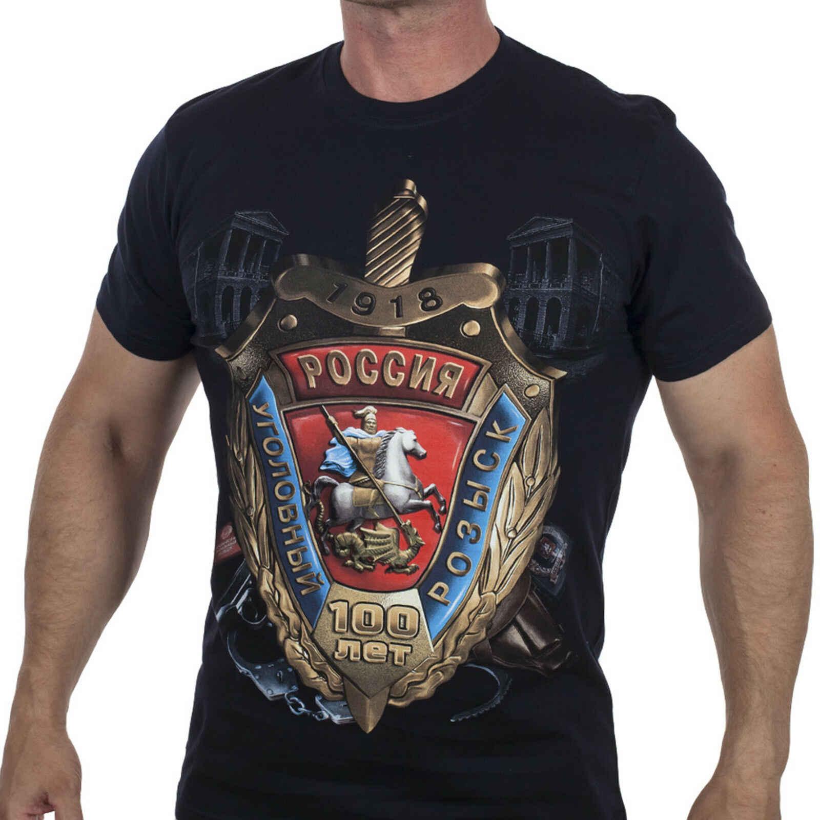 Персонализированные российские полицейские футболки, военная Культовая мужская одежда