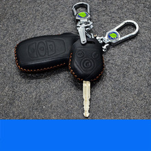 lsrtw2017 cowl leather car key bag for subaru forester xv outback legacy impreza 2010-2019