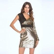 MUXU gold sequin dress summer fashion sukienka sundress kleider elbise vestido bodycon women clothing patchwork streetwear
