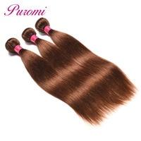 Puromi Hair Straight Bundles Brown Color #4 Peruvian Hair 3 Bundles Double Drawn Human Hair Weave 100% Remy Hair Extensions