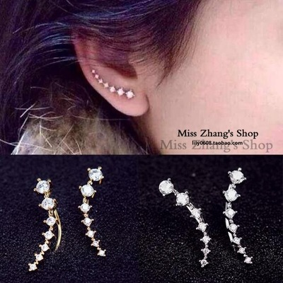 B120 Korean Jewelry Crytal  Earring And A Row Of 7 Crytal And Star Earrings