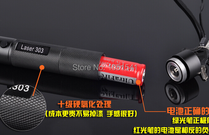 Hot High Power Burning green laser pointers mw Powerful 532nm led LAZER focusable burn match pop balloon sd laser 303 safe key in Lasers from Sports Entertainment