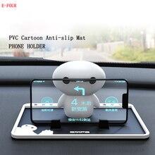 E-FOUR Anti-Slip Car Phone Holder Mat Silica Gel PVC PP Green Material Phone Holder Park Number Sheet Perfume Freshener for Cars
