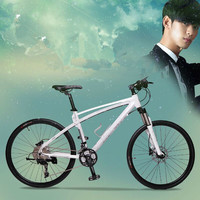 26 Inch Aluminum Alloy Mountain Bike 24 30 Speed SHIMAN0 Hydraulic Disc Brake Male And Female