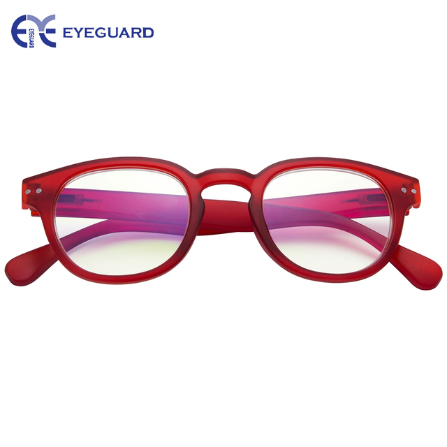 Computer Protect Glasses 5