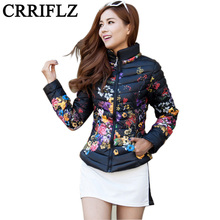 2016 Hot New Winter Jacket  Women Duck Coat Stand Collar Print  Slim Big Yards Winter Coat Women Jacket Jaqueta Feminina GD1