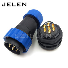 SD28TP-ZM,  waterproof connector 7 pin Male and 7 pin female,IP67,8-15mm LED power cable  wire connectors, Panel cutout 28mm