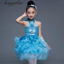 Модная новая детская танцевальная юбка представление для выступления детская одежда платье принцессы с блестками TB7067
