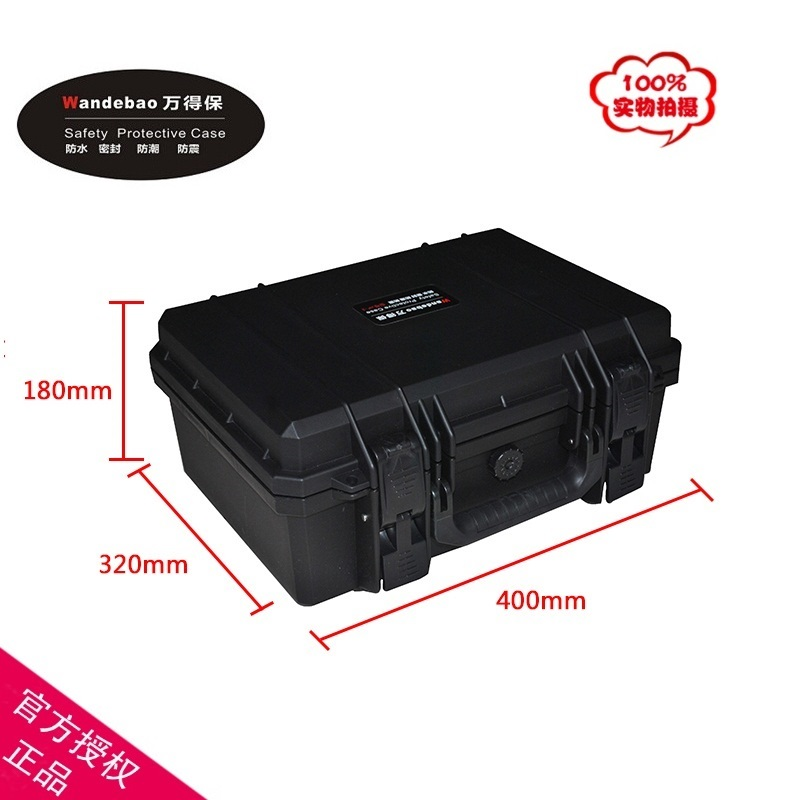 Tool case toolbox suitcase Impact resistant sealed waterproof safety case 372*257*162MM Spare parts kit camera case with foam