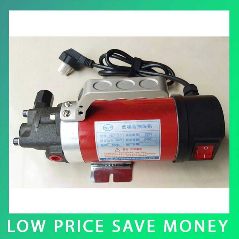 12V Car Oil Exchange Pump Oil Transfer Pump 4L min Big Capacity