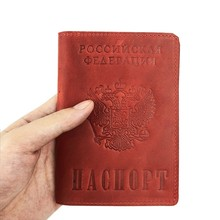 Женская Обложка для паспорта, русская натуральная кожа, Женская Обложка для паспорта 594-50, дорожная Обложка для паспорта, для девушек, чехол для паспорта