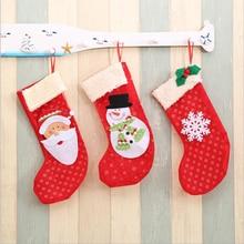 3 шт./лот новые рождественские носки Санта милые украшения для фестиваля вечерние Рождественская игрушка украшения