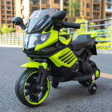 FUYOUSHENZHU Детский Электрический мотор трехколесный Детский двойной перезаряжаемый игрушечный автомобиль для мальчика одноприводный мотоцикл