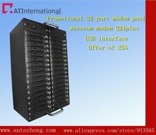 32 port modem pool wavecom gsm modem 24plus