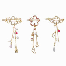 The new spring 2018 fashion joker cherry blossom wing clip The stars fringed edge clip hair girl students(China)