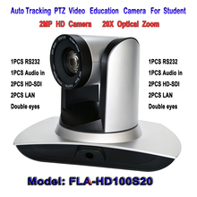 Education auto-tracking Camera 20X Zoom 2MP 1080P 60fps PTZ Video Learning Camera with 2ch 3G-SDI for Students Action Detection