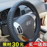 New Universal Steering wheel cover, Anti-slip PU Leather DIY Car Steering Wheel Cover Case With