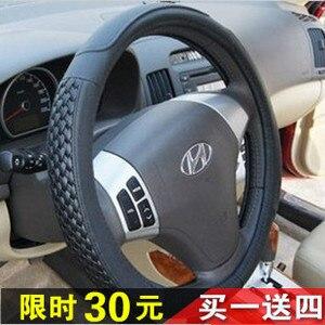 Image 1 - Universal Steering wheel cover, Anti slip PU Leather DIY Car Steering Wheel Cover Case With