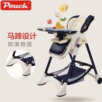Детское обеденное кресло детский многоцелевой детский обеденный стул складной портативный обеденный стул для столовой сиденье