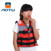 Bump children's professional swimsuit lifeboat drifting snorkeling fishing suit buoyancy vest whistle AT9036
