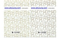 Water Transfer Film Code JY1011 510 1m 50m Roll