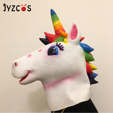 JYZCOS Rainbow Horse Unicorn Mask Full Face Latex Mask Helmet Halloween Costume Christmas Party Cosplay Props halloween props deadpool mask eco friendly resin cosplay party mask full face 11 6 7 inch
