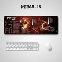 """47 Extended Speed Gaming Mouse Pad AK-47 Mouse Pad Gun Disassembling Rubber Mouse Mat Water Resistant Large Size 36""""x12""""x0.08""""inch (2)"""